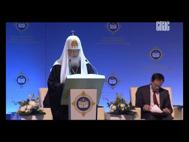 Доклад Патриарха на открытии XXV Международных Рождественских образовательных чтений