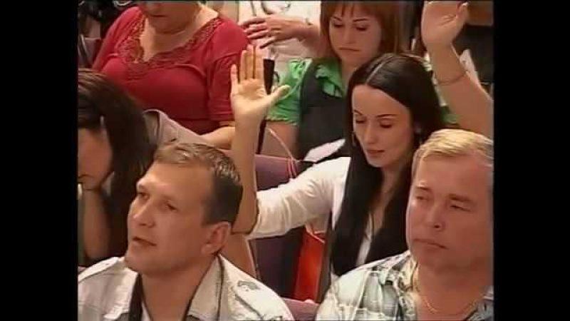 Побеждая страх и разочарование (Анселм Мадубуко), 05.08.09.