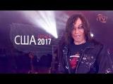 Валерий Леонтьев. Анонс американского тура 2017 года