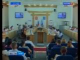 Форум-Тува будущего стратегия перемен, ГТРК Тыва
