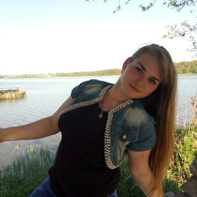 Яна Голубоглазая