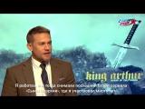 Чарли Ханнэм: первая реакция на участие фильме «Меч короля Артура»!