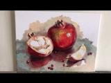 Урок по масляной живописи - Мария Павлова - Сочный гранат