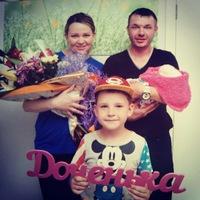 Светлана Бессинная