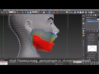 Создание морф-целей для лицевой анимации в 3ds max и Zbrush