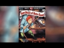 Горбун из Нотр-Дама (1997) | The Hunchback