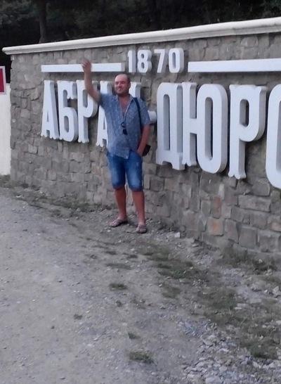 Юрий Новодран