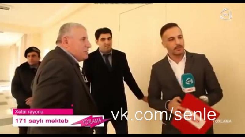 Скандал в Азербайджане на телеканале ATV Yoxlama Всех уволю AZERBAIJAN AZERBAYCAN БАКУ BAKU BAKI 2017