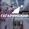 "ТРЦ ""Гагаринский"""