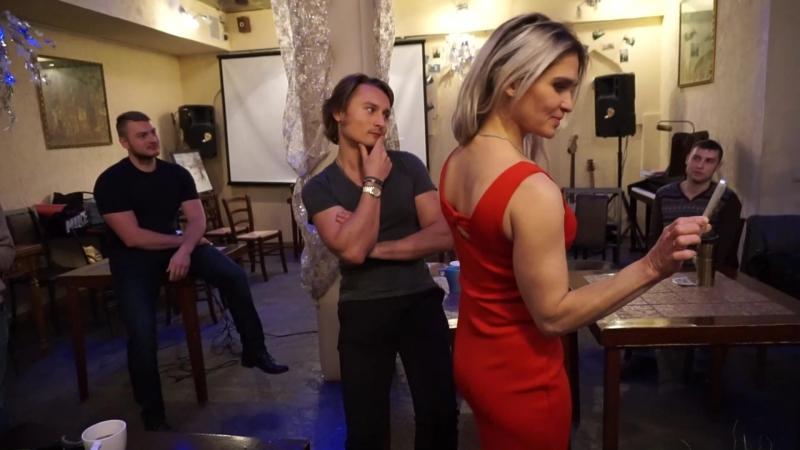 Valentina Zabiyaka Валентина Забияка семенар Ян Манаков yanmanakov