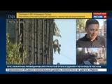 Россия 24 - МЧС объяснило, почему так быстро сгорел фасад
