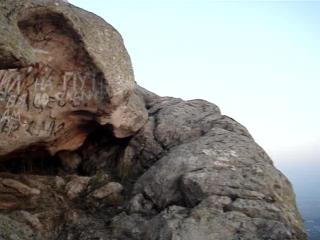 Гора Бештау , мегалит