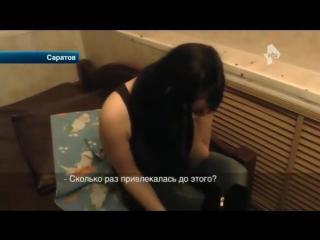 Полицейские взяли штурмом баню в Саратове, где трудились элитные проститутки