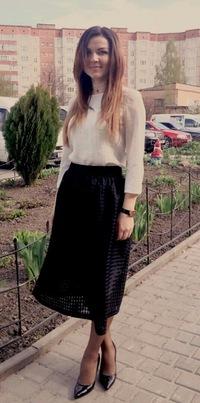 Вита Карпович