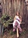 Диана Гагина фото #50