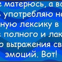 Анкета Ольга Кветинская