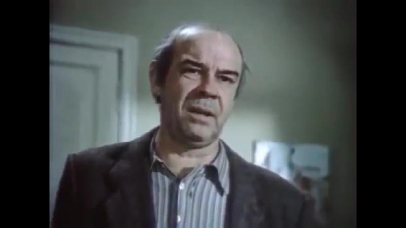 Нет, пить-то я буду! - неподражаемый Лев Борисов в фильме Визит к Минотавру (1987)