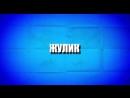 Реальный Рокки - Русский Трейлер 2017