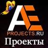 Проекты для Adobe After Effects
