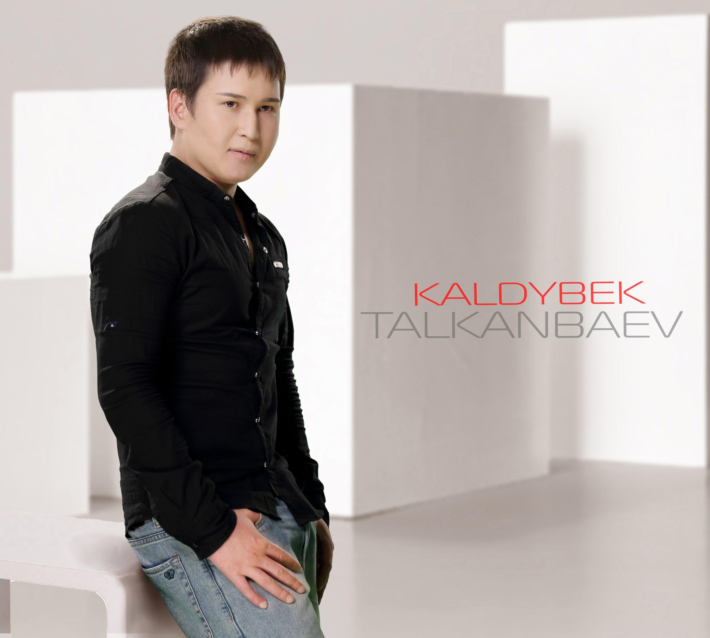 Қалдыбек Талқанбаев - Сезімнен сол бір (2017)