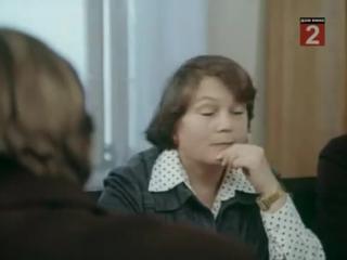 Выгодный контракт (1979) СССР, 4-я серия из 4-х, Бумеранг