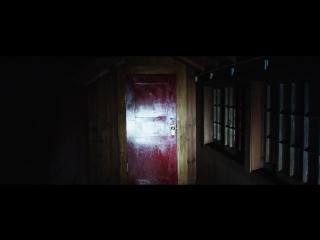 Оно приходит ночью / It Comes at Night.Трейлер #3 (2017)