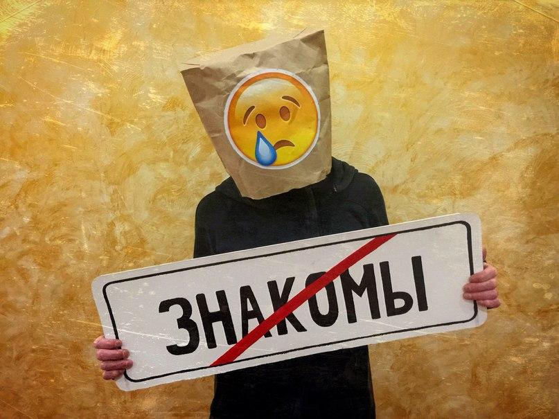 Ярослав Степурко | Москва