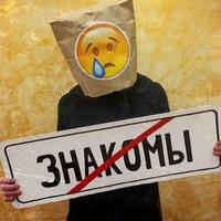 Ярослав Степурко  SOUND HACKERS