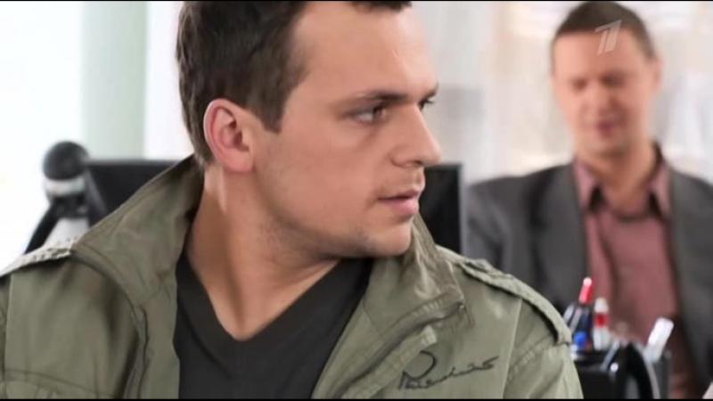 Опережая выстрел 1 сезон 2 серия ( 2011 года )
