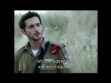 Израильский сериал - М. Т. 33 009 серия (с субтитрами на иврите)
