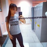 Ирина Третьякова