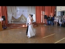 Вальсова композиція короля та королеви балу 2017 - Скрипника Дениса та Бєлозьорової Діани