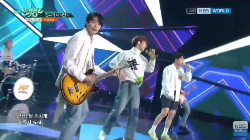 NFlying The Real