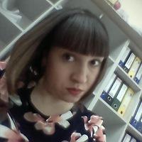 Нина Липатова