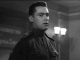 «Им было девятнадцать» (1960)