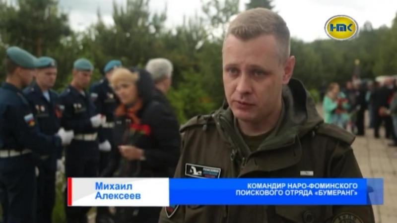 Перезахоронение останков воинов Великой Отечественной войны в деревне Таширово.