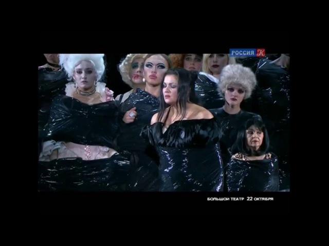 Opera Manon Lescaut Оксана Сытова На сцене Большого Театра