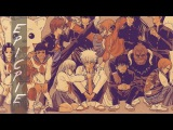 A Day To Remember - Right Back At It Again AMV (Gintama)