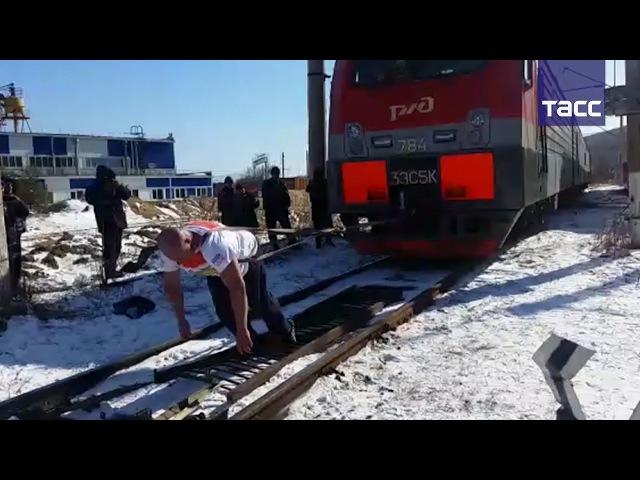 Силач Иван Савкин сдвинул с места локомотив весом 288 тонн