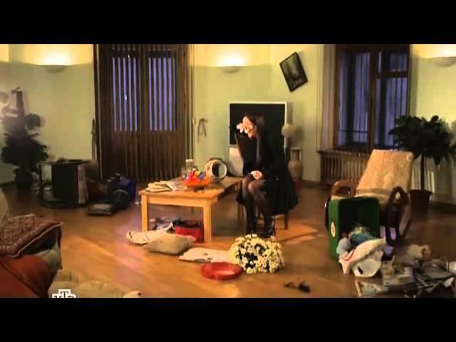 Агент особого назначения 4 сезон 1 серия Премьера 2013