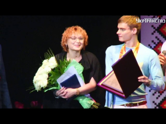 Женя Богодайко відзначений Укртрансгазом
