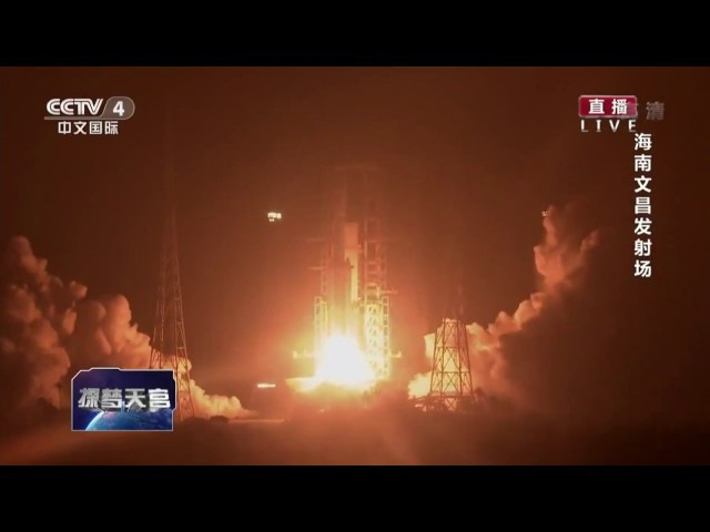 Пуск РН Чанчжэн-7 с КА Тяньчжоу-1