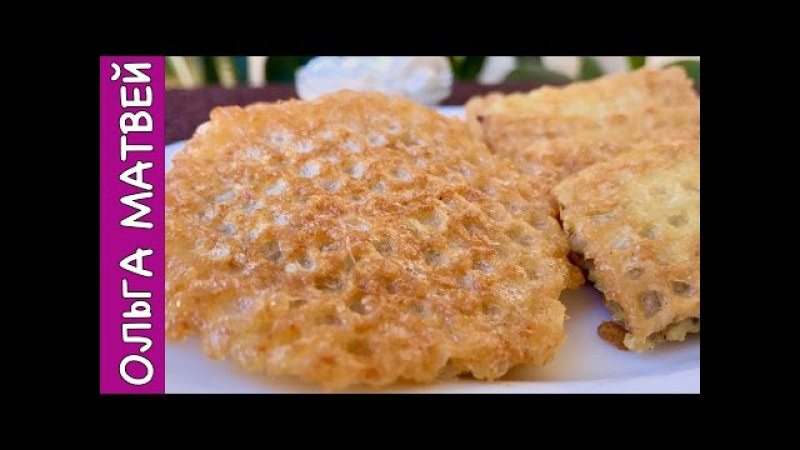 Вафли с Фаршем или Ленивые Беляши, Очень Просто, а Также Вкусно Соус   Waffles with Meat Recipe
