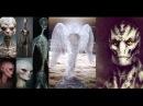 Падшие ангелы элохимы исполины аннунаки джины рептилойды инопланетяне серые
