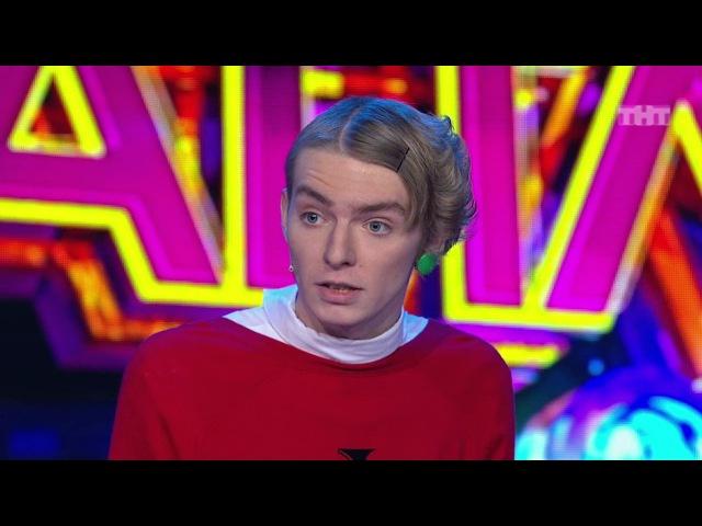 Comedy Баттл. Суперсезон - Марк Куцевалов (1 тур) 04.07.2014