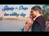 Григорий и Эльмира Love Wedding Story by kevlarstudio