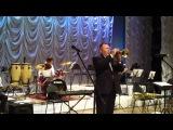 Астраханский джаз - Головокружительный Диззи - Фрагменты