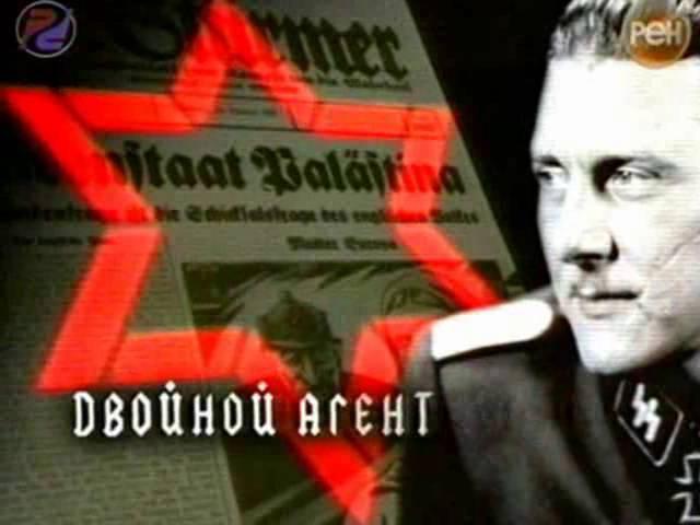 Громкое дело - Отто Скорцени на службе Израиля
