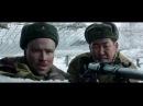 А казах что, не русский! из фильма 28 панфиловцев