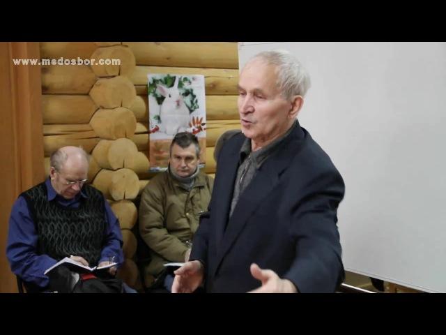 Лекция Кашковского